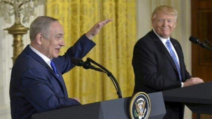إسرائيل ترحب بقرار إغلاق مكتب المنظمة في واشنطن