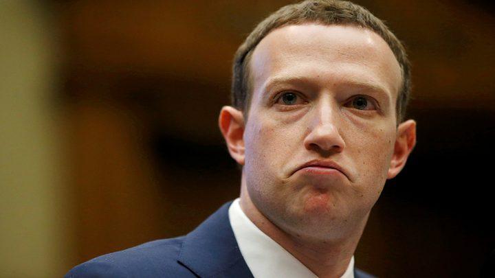 إصلاح فيسبوك سيستغرق 3 سنوات على الأقل!