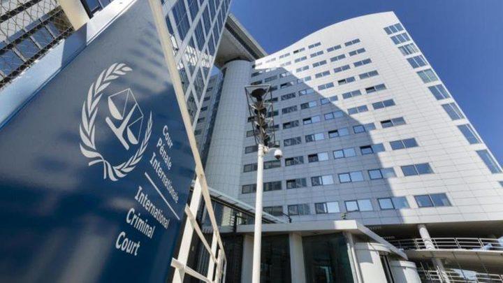 الإتحاد الأوروبي يدعم عمل المحكمة الجنائية الدولية