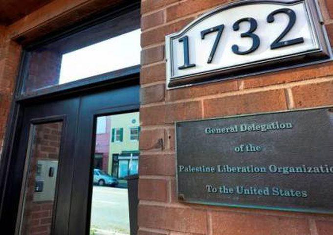 مسؤول أمريكي:إغلاق مكتب المنظمة سيتم قبل 10 أكتوبر