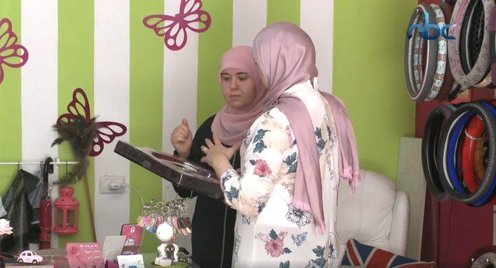 أول متجر لبيع كماليات السيارات للسيدات في رام الله