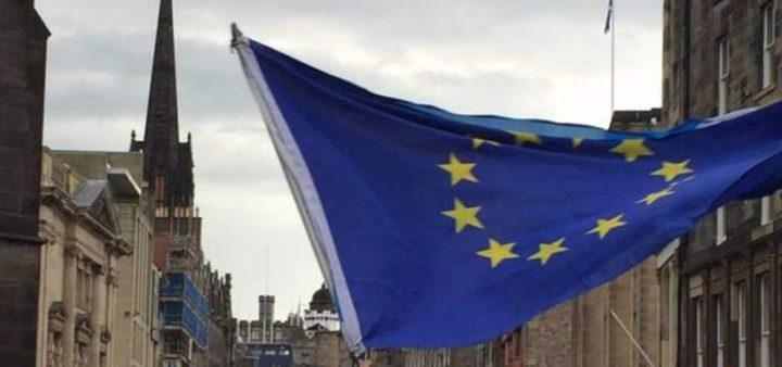 """""""الاتحاد الأوروبي"""": ملتزمون بدعم"""" الجنائية"""""""