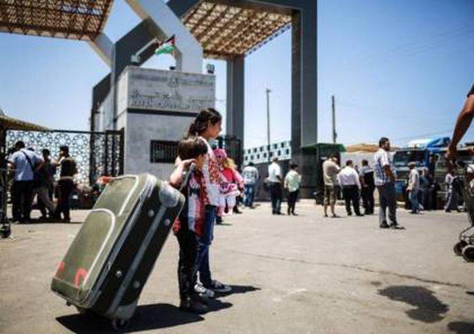 إدارة معبر رفح تصدر تحذيرات مهمة للمسافرين من غزة