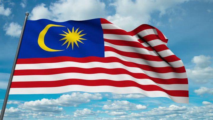 ماليزيا تستنكر قرارات امريكا تجاه فلسطين