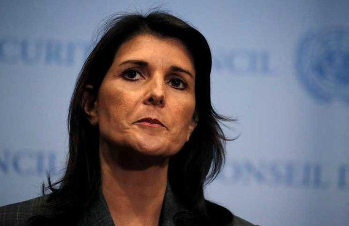 واشنطن تهاجم مفوضة الأمم المتحدة لحقوق الإنسان