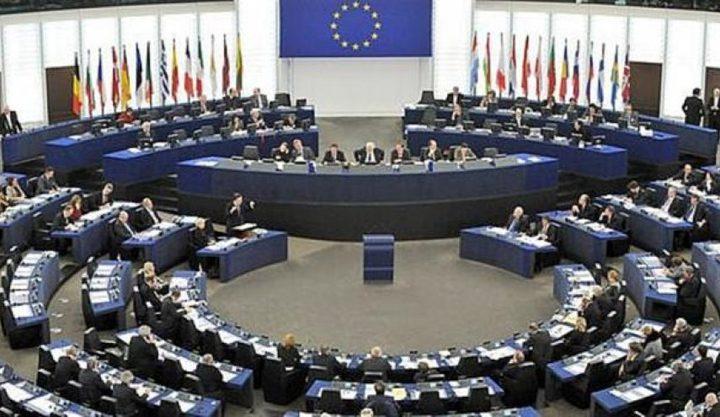 البرلمان الأوروبي يحذر إسرائيل من هدم الخان الأحمر