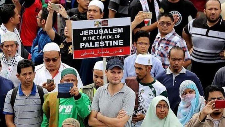 ماليزيا: تصرفات أميركا انتهاك صارخ للفلسطينيين