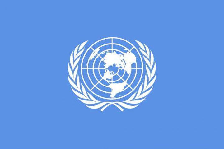 الأمم المتحدة تطالب بحماية المنشآت الصحية فى إدلب