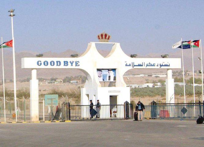 الأردن وسوريا بحثا إعادة فتح المعابر بينهما