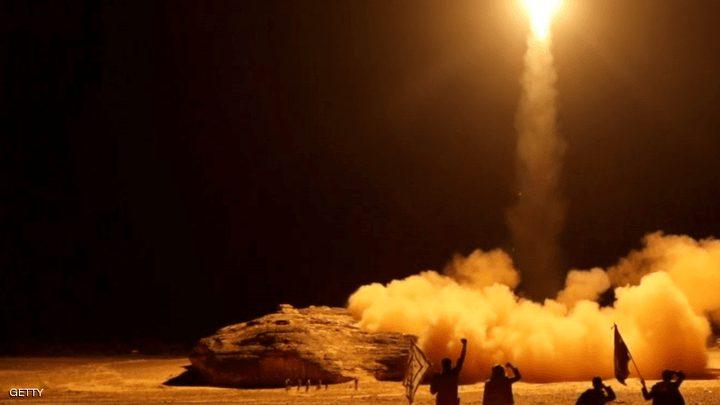 الدفاع الجوي السعودي يدمر صاروخا باليستيا