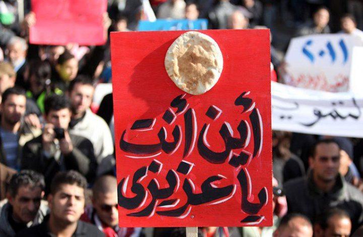 قانون ضريبة الدخل يعيد التأزيم للشارع الأردني