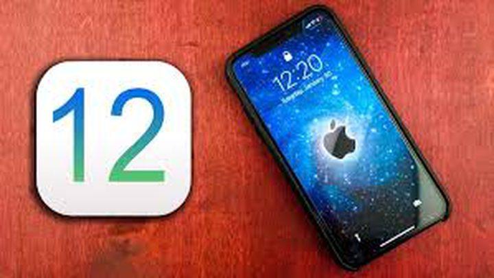خطوات تنزيل نظام iOS 12 الرسمي والتجريب