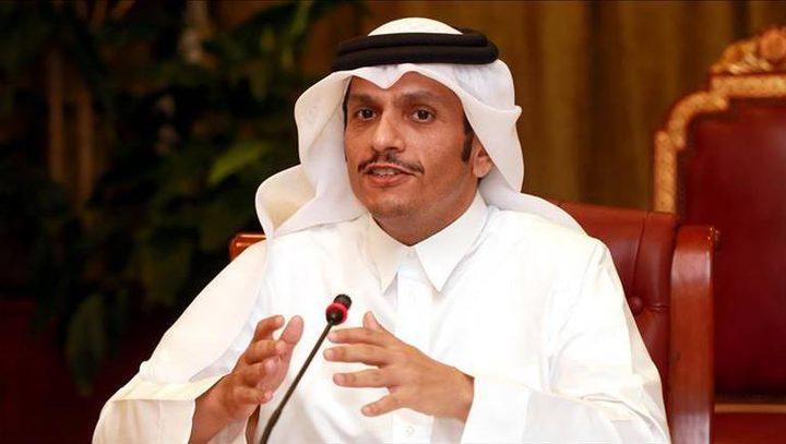 قطر تطلب الحماية الأوروبية من دول الخليج