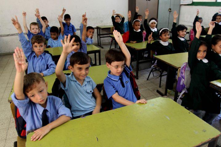 قرار بلجيكي بوقف دعم المدارس الفلسطينية