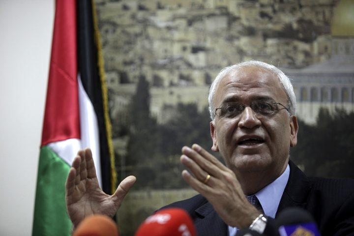 عريقات: الرئيس قد يقرر تعليق الاعتراف بإسرائيل