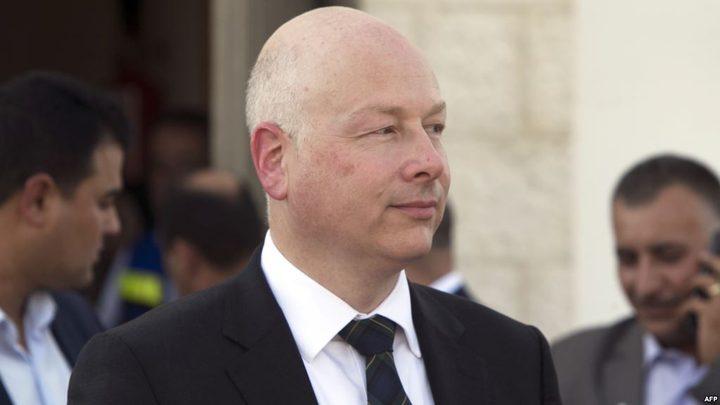 غرينبلات ينفي عرض 5 مليار دولار على الفلسطينيين