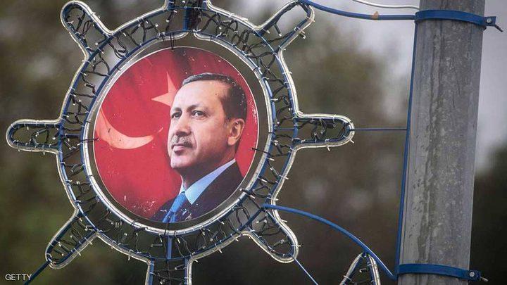 الأزمة الاقتصادية تعصف بمشاريع أردوغان