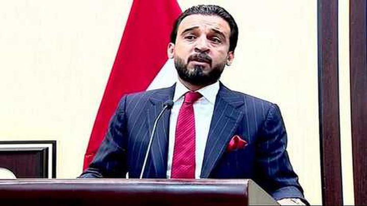 الحلبوسي يعلن موعد فتح الترشيح لرئاسة العراق