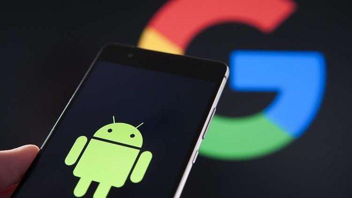 غوغل تقتل أحد أهم تطبيقاتها وتثير استياء المستخدمي