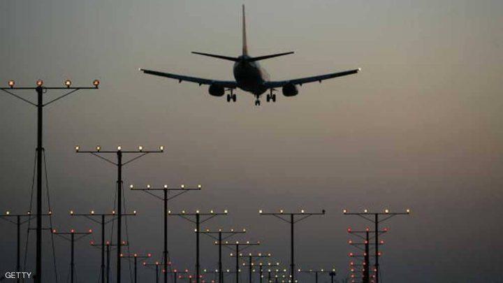 الطريق الجوي الأكثر ازدحاما  ووجهته غير معروفة