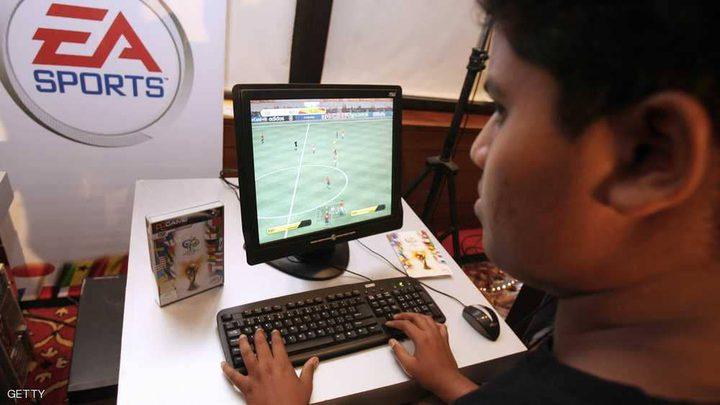 جامعة تقدم شهادة في الألعاب لمحبي فيفا وكاونتر ست