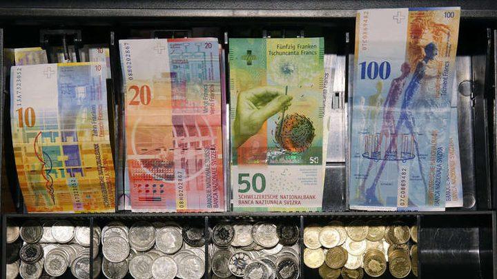 سويسرا تمنح أموالا بالمجان لمواطنيها!