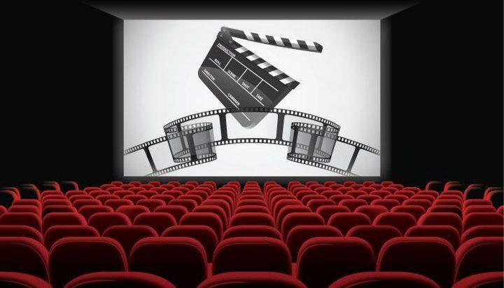 اطلاق أسبوع أفلام دول شمال أوروبا وفلسطين