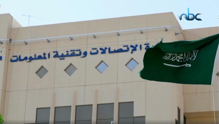 صانع السعادة منصب جديد في السعودية لنشر الابتسامة