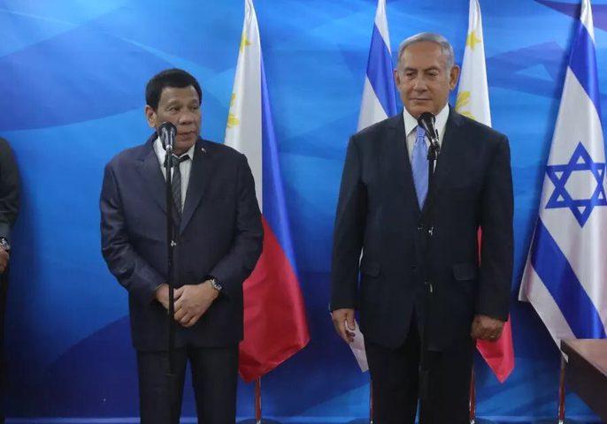 اسرائيل تغذي الصراعات في الفلبين