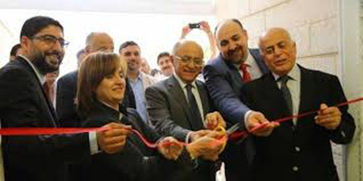 افتتاح أول مركز تعليم مستمر لطب الاسنان في فلسطين