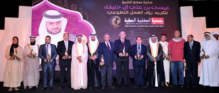 فلسطين: جائزتين في تكريم رواد العمل التطوعي العربي