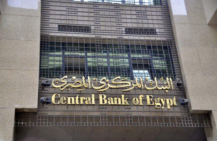 ارتفاع الدين الخارجي لمصر إلى 93 مليار دولار