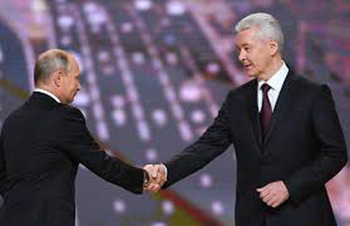سوبيانين يتولى منصب عمدة موسكو من جديد