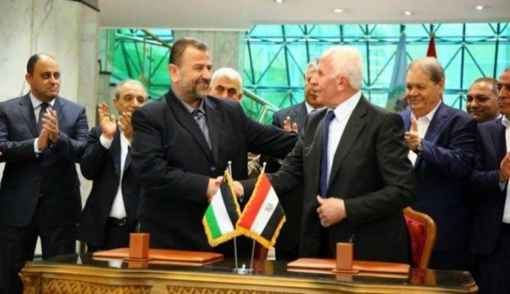 فتح: اجتماع في القاهرة اليوم لاستلام رد حماس