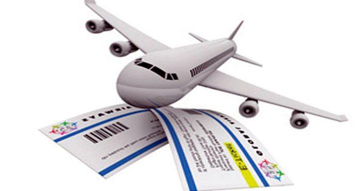 كيف يتم تحديد سعر تذكرة سفرك؟