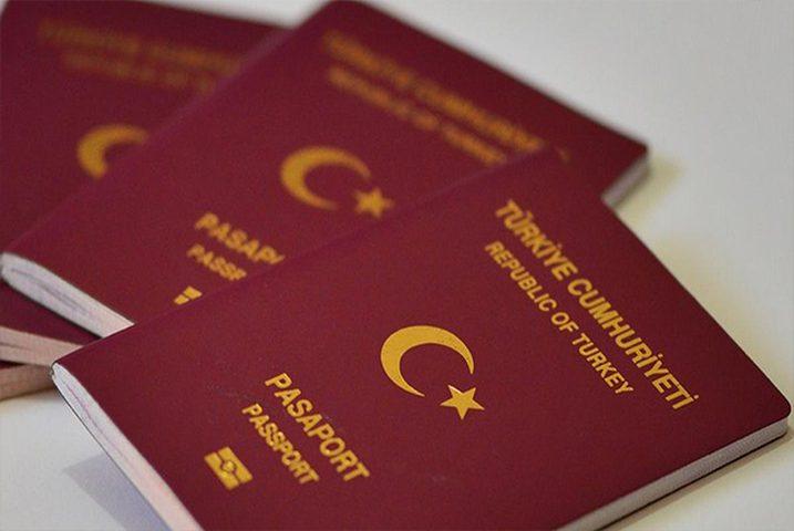 تركيا تعدّل شروط منح جنسيتها للأجانب