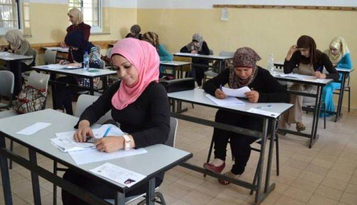 التربية تعلن نتائج الامتحان الشامل