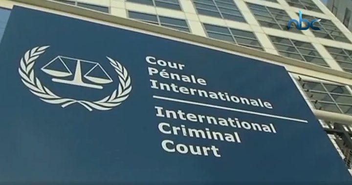 تنديد فلسطيني بالغاء تأشيرات عائلة السفير زملط