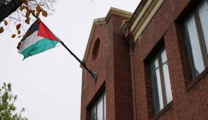 لجنة فلسطين النيابية تدين إغلاق مكتب المنظمة