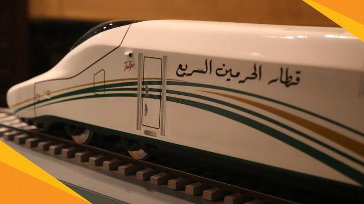 موعد إطلاق التشغيل الرسمي للقطار وأسعار التذاكر