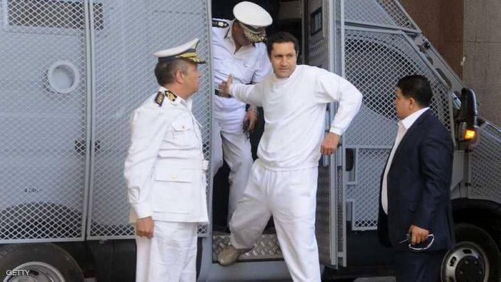 إخلاء سبيل نجلي مبارك