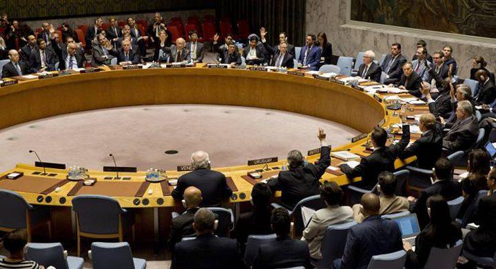 اليوم....جلسة في مجلس الأمن حول فلسطين
