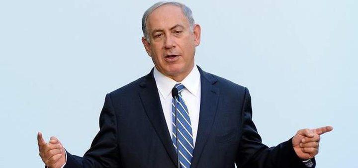 ماذا قال نتنياهو علاقته بالدول العربي؟