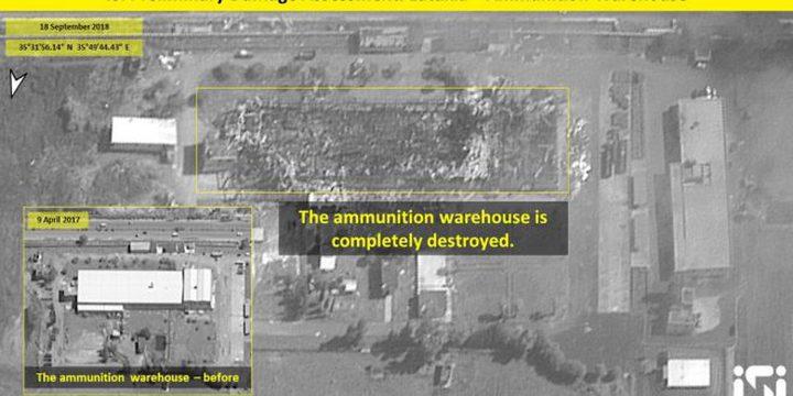 الاحتلال ينشر صور لمخزن أسلحة يدّعي تدميره
