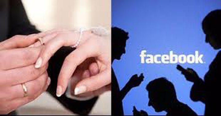 عاشقان فرقتهما الحياة وجمعهما فيسبوك بعد 60عاماً!