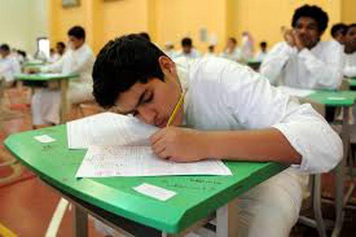 تلميذ سعودي يلاقي حتفه بسبب النعاس!