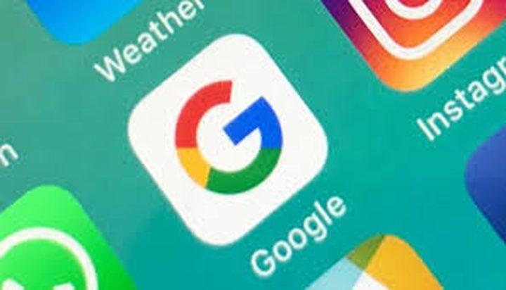 جوجل تعترف بإنتهاكها خصوصيات الرسائل في جيميل