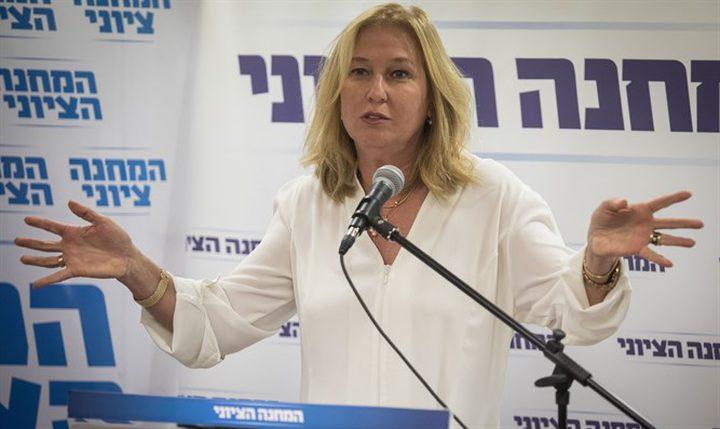 """ليفني : """"رئيس الوزراء الإسرائيلي فاسد"""""""