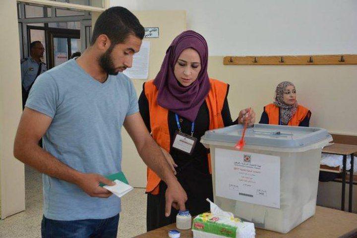 إعلان النتائج الرسمية الأولية للانتخابات المحلية