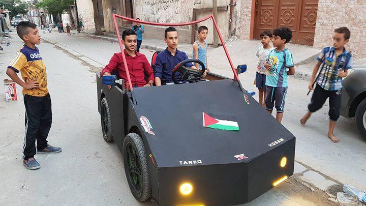 شقيقان يخترعان سيارة بلا وقود في غزة